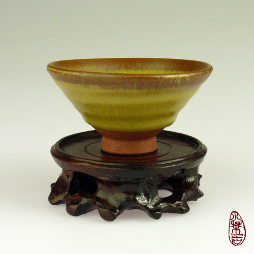 "Chinese Teacup ""Yellow & Smooth"""