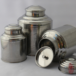 "Stainless Steel Canister ""Classic""  Silver with aroma lid"