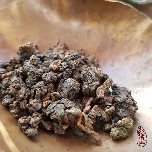 Mi Xiang Oolong - roasted over woodfire