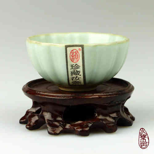 "Chinese Teacup ""Celadon Ruyao"" - Flower A"