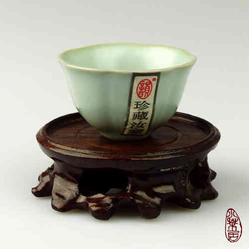"Chinese Teacup ""Celadon Ruyao"" - Flower C"