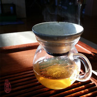 Read entire post: Gongfu Cha vs. Teezeremonie
