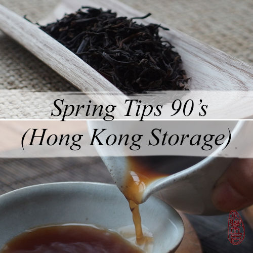Spring Tips 90s Pu Erh - Hong Kong storage