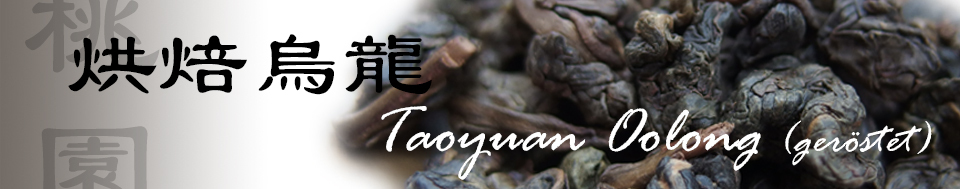 Taoyuan-Winter-Oolong